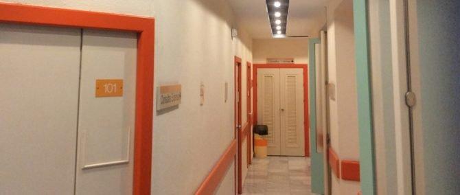 Facilities Clínica La Salud