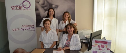 GMER Medical Team