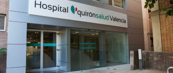 Hospital Quirón Logo