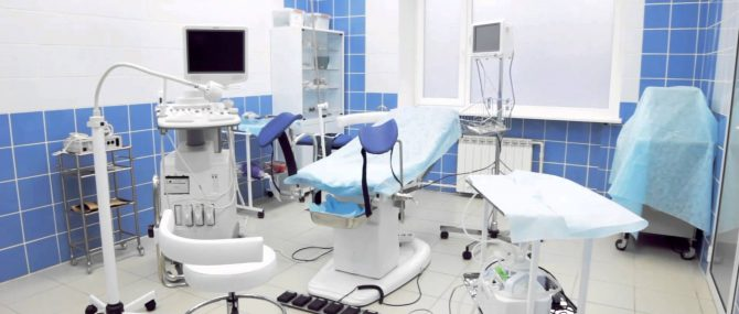 Nova Clinica operating room