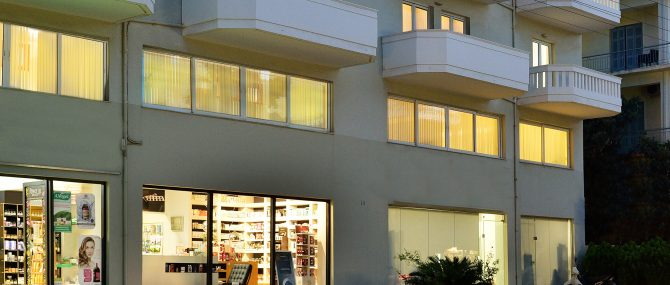 IVF Greece outside the clinic