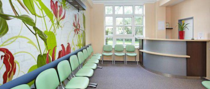 Sanus IVF waiting area