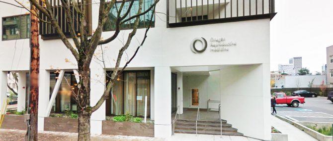 ORM entrance