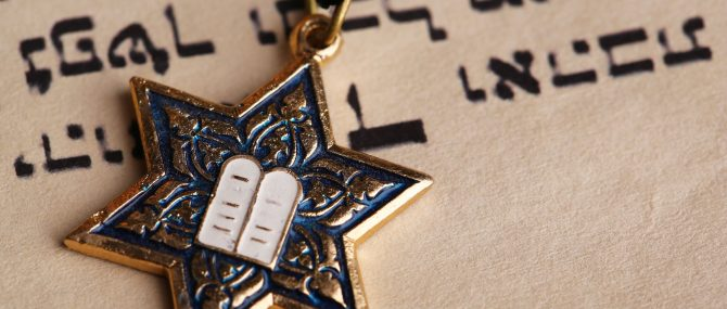 Assisted reproductive technology in Judaism