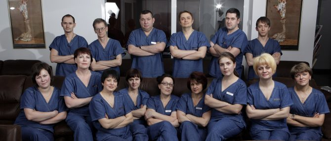Human Reproduction Problems Clinic medical team in full