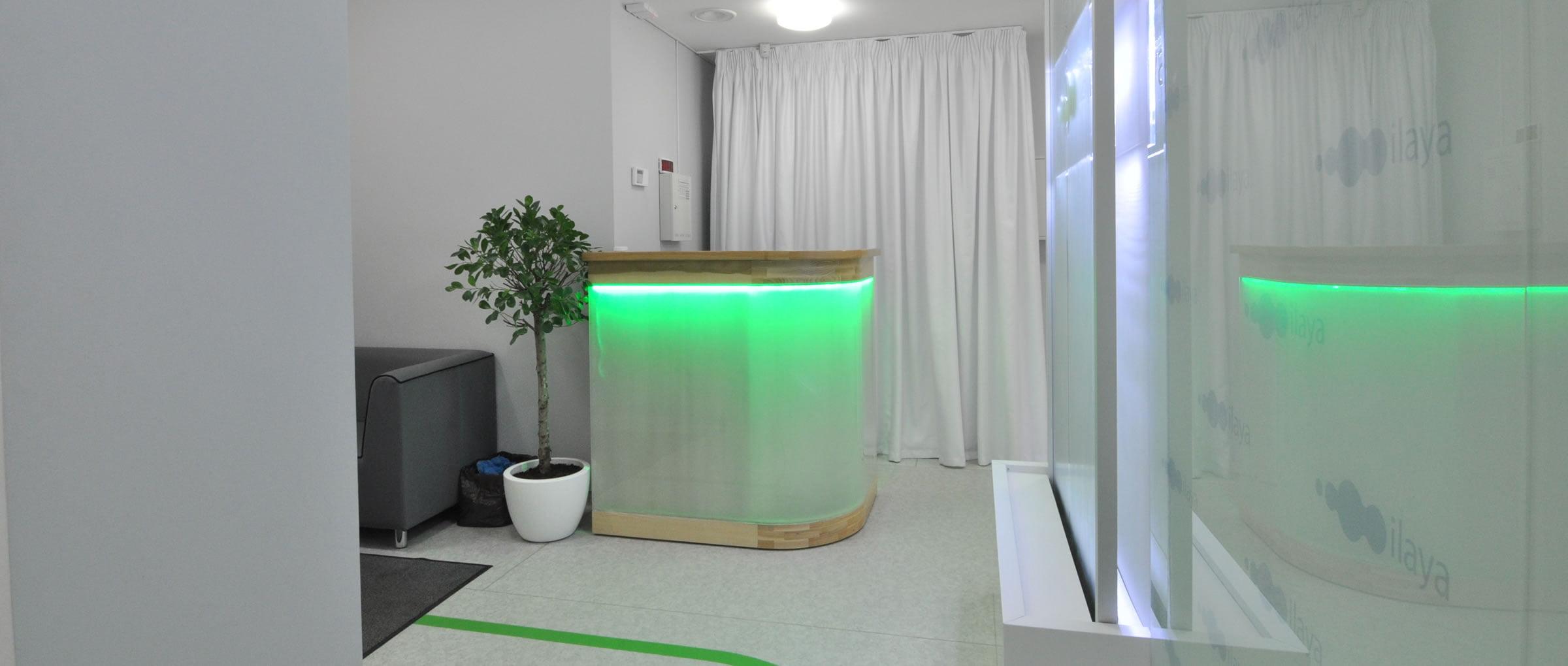 Ilaya facilities