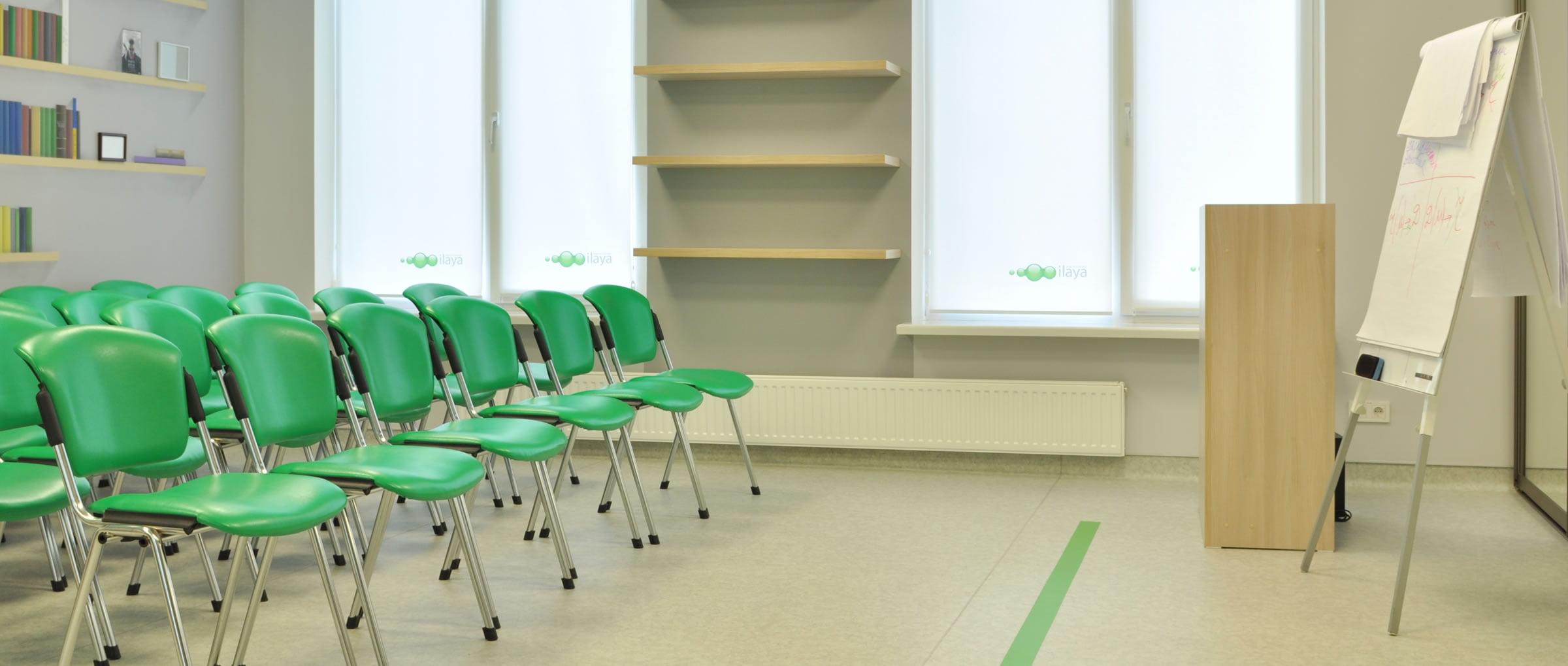 ilaya meeting room