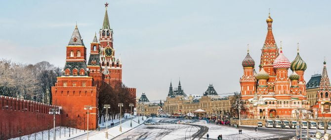 Imagen: Medically assisted reproduction in Russia