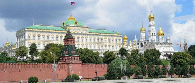 Imagen: Cross-border reproductive care in Moscow