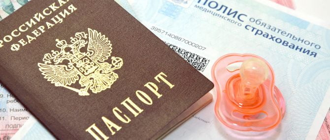 Traveling to Russia for Egg or Sperm Donation