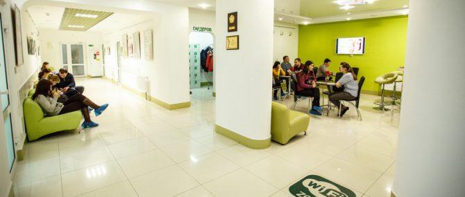 Intersono waiting area