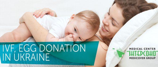 Medical Center Intersono IVF, egg donation in Ukraine