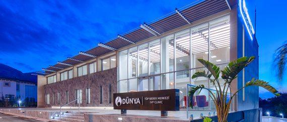 Dunya IVF building 2