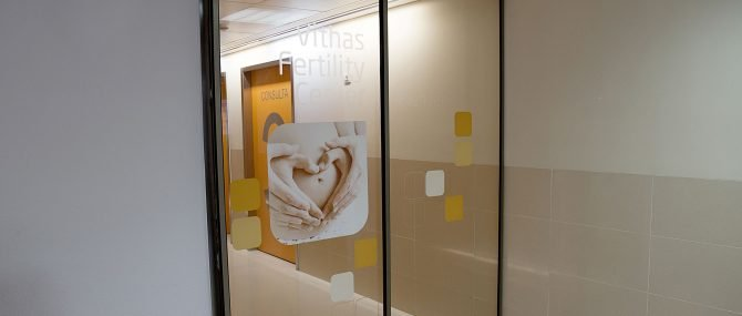 Unidad Phi Fertility Center entrance to the clinic