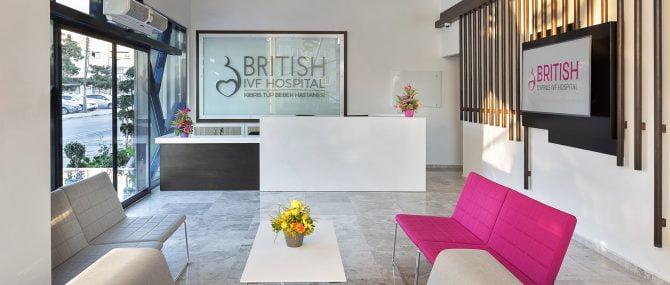 British Cyprus IVF Hospital main entrance